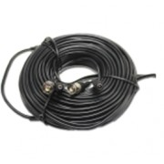 Câble coaxial RG-59 10 mètres