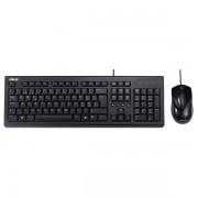 Kit tastatura + mouse Asus U2000 USB cu fir negru