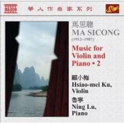 Ma Sicong - Violin & Piano Works (0747313060573) (1 CD)