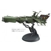 Galaxy Express 999 - Space Pirate Battle Ship Arcadia (Plastic Model)
