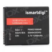 Bateria del ismartdigi EB494353VU 1200mAh para la galaxia mini S5570 de Samsung? onda 575/723? S5750E? S7230E
