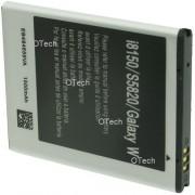 Batteria compatibile per SAMSUNG EB484659VU