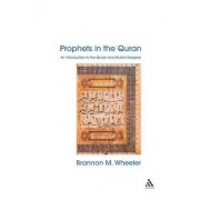 Introduction to the Quran by Brannon Wheeler
