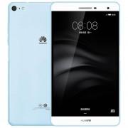 Huawei MediaPad M2 Lite (PLE-703L) 7.0 pouces Android 5.1 4G Phablet Snapdragon 615 Octa Core 1.5GHz 3GB RAM 16 Go ROM Capteur d'empreinte digitale 13.0MP Caméra arrière OTG Bleu