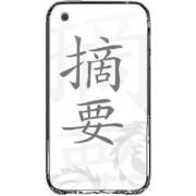 Wii Design 153
