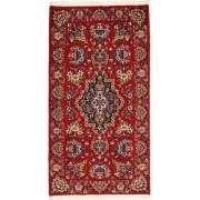 Ghom Kork / silke matta 72x140 Persisk Matta