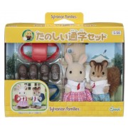 Sylvanian Families schools and kindergarten fun school set S-56