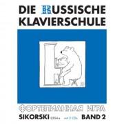 Hans Sikorski - Die Russische Klavierschule 2 A. Nikolajew, Buch & 2CDs
