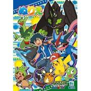 POKEMON Coloring Art Book Japanese Nurie Kids Study Education Pocket Monster