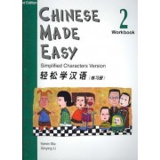 Chinese Made Easy: Workbook Level 2 by Yamin Ma
