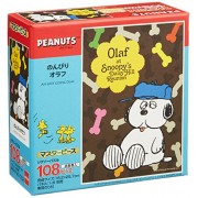 Snoopy 108 Piece Olaf 41-702 leisurely (japan import)