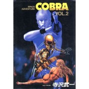 Space Adventure Cobra, The Psychogun Vol. 02 (V.O. Japonaise)
