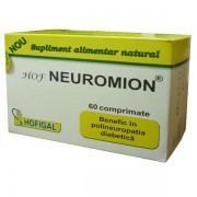Hofigal Neuromion