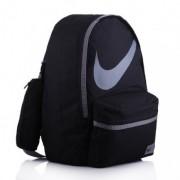 Nike Halfday Back To School hátizsák