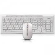 Комплект клавиатура и мишка RAPOO 8200P, Безжичен, Бял, RAPOO-11025