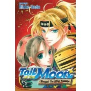 Tail of the Moon Prequel: The Other Hanzo(u): v. 1 by Rinko Ueda