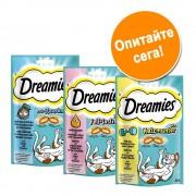 Dreamies Mister Mix 6 x 55 г - смесен пакет за проба - Mr. Skin & Coat, Vitamins & Omega-3 и Anti-Hairbal