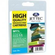 HP 11 Cyan ( C4836AE ) - Цветна глава No11 HP Business inkjet 2200/2230/2250/CP1700 - Jet Tec