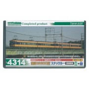 Two Snack Car Initial Car Update Car Top Car Sets (With the Power) of 4314 Greenmax( Green Max) Kintetsu 12200 Origin (japan import)