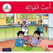 The Arabic Club Readers: Red Band A: I Like Fruit by Rabab Hamiduddin