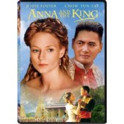 ANNA AND THE KING DVD 1999