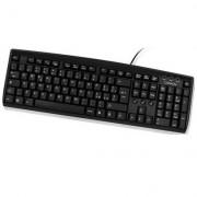 Tastatura CNR-KEYB8-AD