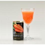 【29年産】惚れ2(ほれぼれ)にんじんのキャロットジュース
