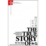 The True Story of Ah Q by Lu Xun