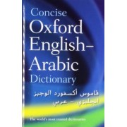 Concise Oxford English-Arabic Dictionary of Current Usage by N. S. Doniach