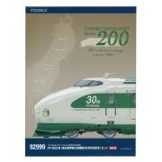 [Limited Edition] J.R. Shinkansen Series 200 (Tohoku Shinkansen [Ohmiya - Morioka] 30th Anniversary Train) (10-Car Set) (Model Train) by Tomytec