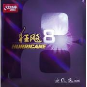 DHS Hurricane 8 Mid Hard