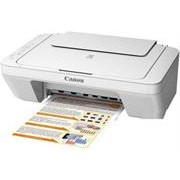 Canon pixma MG2540 Multifunction Inkjet Printer,