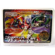 Pokemon JAPANESE Card Game DPt Bonds to the End of Time Infernape vs Gallade Battle Starter Deck Pack (japan import)