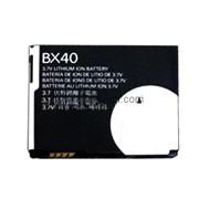Acumulator Motorola V8 V9 BX40 U9 ZN5
