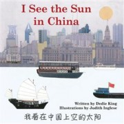 I See the Sun in China by Dedie King