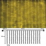 Perdea luminoasa led, alb-cald, EXTERIOR, 2 x 2 H, DEC6001ww