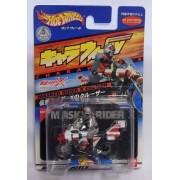 Cruiser Bandai Chara Ruedas Kamen Rider X (Rider) (Jap?n importaci?n / El paquete y el manual est?n escritos en japon?s)
