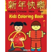 Happy Chinese New Year. Kids Coloring Book. by Jack Lee