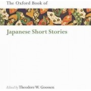 The Oxford Book of Japanese Short Stories by Theodore W. Goossen