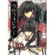 Lovephobia: Volume 1 by Natsume Kokoro