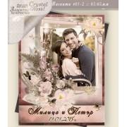 """Флорална Рамка и Вашата Снимка :: Сватбени Магнити с Покритие """"Crystal Gloss"""" #01-2CG"""