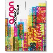 Asian Graphics Now! by Julius Wiedemann