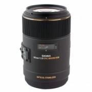 Sigma 105mm f/2.8 Macro 1:1 EX DG OS Canon - RS1043556-1