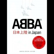 Abba - In Japan (0602527102306) (2 DVD)