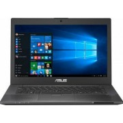 Laptop Asus B8430UA i7-6500U 256GB 8GB Win10Pro FullHD Fingerprint