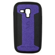 iCandy™ 2 Color Soft Leather Finish Back Cover For Samsung Galaxy Samsung Galaxy S Duos S7562 / Duos 2 S7582 - Purple