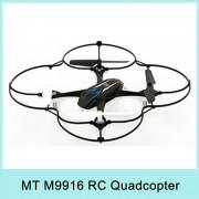 Дрон - квадрокоптер с камера МТ М9916