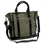 LICENCE 71195 Saxon Carrying Shoulder Bag Khaki LBF10651-KK