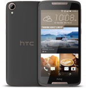 NEW 4G! Смартфон HTC HTC Desire 828 Dark Gray/5.5 Gorilla Glass Super LCD/FHD (1080 x 1920) S-LCD 2 capacitive touchscreen/Octa-core 1.5 GHz Cortex-A53 chipset Mediatek MT6753T/Memory 16GB/2GB/microSD up to 256 GB (dedicated slot) /Cam. Front 4 MP, H
