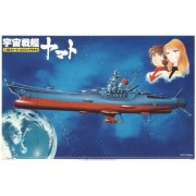 New Cosmic Space Battleship Yamato 1/500 (japan import)